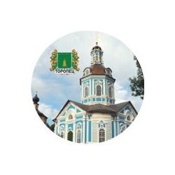 """Тарелка 100 """"Северодвинск_02"""""""