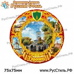 """Тарелка 100 """"Северодвинск_05"""""""