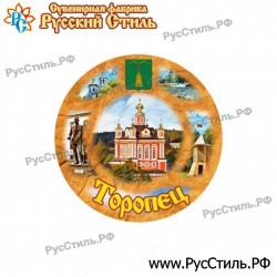 """Тарелка 100 """"Соловки_02"""""""