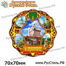 """Тарелка 100 """"Соловки_03"""""""