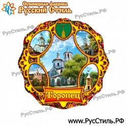 "Тарелка 125 ""Архангельск_01"""