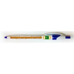 """Тарелка 125 """"Соловки_02"""""""