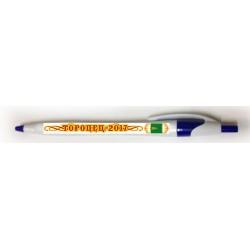 """Тарелка 125 """"Соловки_03"""""""