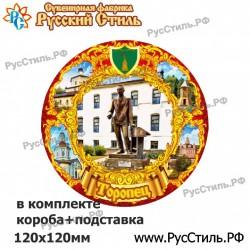 """Тарелка 150 """"Северодвинск_01"""""""
