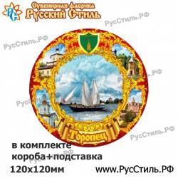 """Тарелка 150 """"Северодвинск_02"""""""