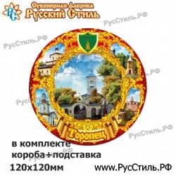 """Тарелка 150 """"Северодвинск_03"""""""