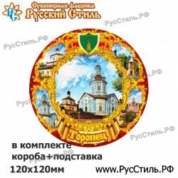 """Тарелка 150 """"Северодвинск_04"""""""