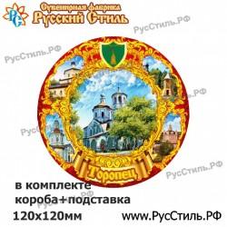 """Тарелка 150 """"Северодвинск_05"""""""