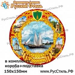 """Тарелка 150 """"Соловки_02"""""""
