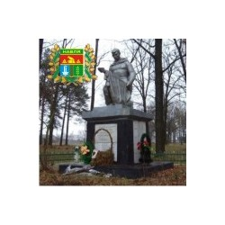 """Магнит """"Карачев Указатель_03"""""""