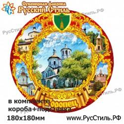 """Тарелка 180 """"Северодвинск_01"""""""