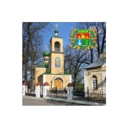 """Магнит """"Карачев Указатель_04"""""""