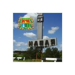 """Магнит """"Карачев Указатель_05"""""""