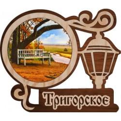 """Магнит """"Кирово-чепецк Марка_05"""""""