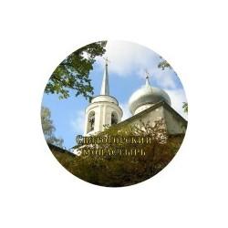 """Магнит """"Кирово-чепецк Марка_08"""""""