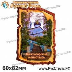 "Тарелка 100 ""Киров_02"""