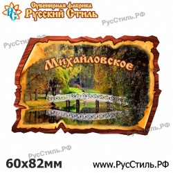 "Тарелка 100 ""Киров_04"""