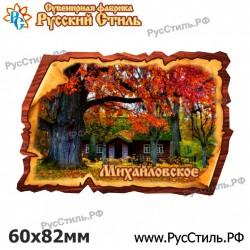"Тарелка 100 ""Киров_05"""