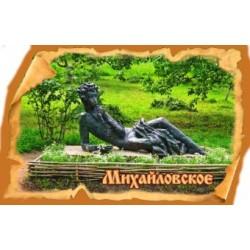 "Тарелка 100 ""Киров_06"""