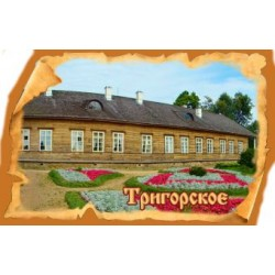 "Тарелка 100 ""Киров_08"""