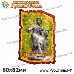 "Тарелка 100 ""Киров_11"""