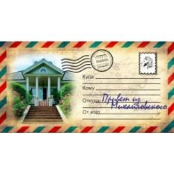 "Тарелка 100 ""Киров_16"""