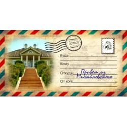 "Тарелка 100 ""Киров_18"""