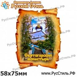"""Тарелка 100 """"Кирово-чепецк_01"""""""
