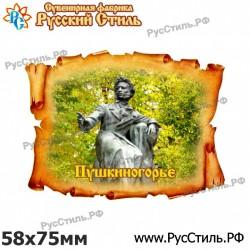 """Тарелка 100 """"Кирово-чепецк_02"""""""