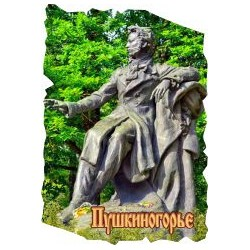 "Тарелка 125 ""Киров_13"""