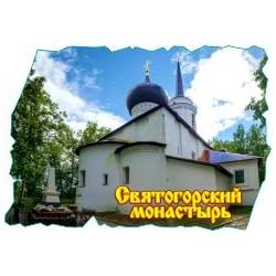 """Тарелка 125 """"Кирово-чепецк_01"""""""