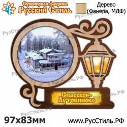"""Тарелка 150 """"Кирово-чепецк_01"""""""