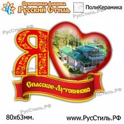 """Тарелка 180 """"Кирово-чепецк_01"""""""