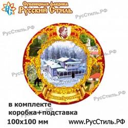 """Магнит """"Кемерово Марка_04"""""""