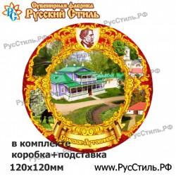 """Магнит """"Кемерово Марка_05"""""""