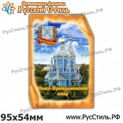"Магнит ""Курчатов Акрил_02"""