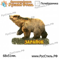"Магнит ""Новокузнецк Тарелка керамика 75_04"""