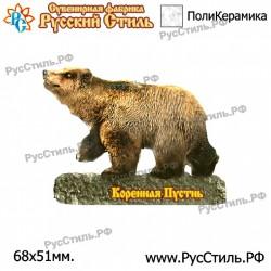 "Тарелка 100 ""Кемерово_15"""