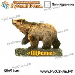 "Тарелка 150 ""Новокузнецк_06"""