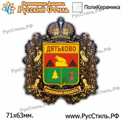 "Магнит ""Омск Полистоун фигурный_12"""
