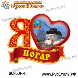 """Магнит """"Курчатов Рубль большой_01"""""""