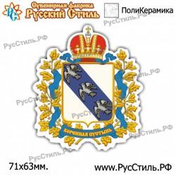 """Тарелка 100 """"Омск_01"""""""