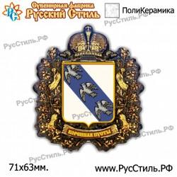 """Тарелка 100 """"Омск_02"""""""