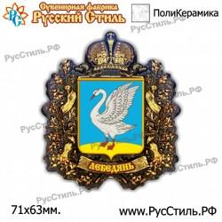 """Тарелка 100 """"Омск_03"""""""