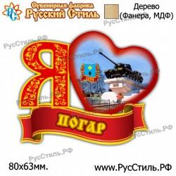 """Магнит """"Курчатов Рубль большой_02"""""""