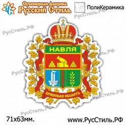 """Тарелка 100 """"Омск_06"""""""