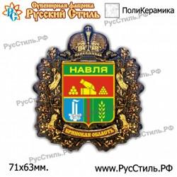 """Тарелка 100 """"Омск_07"""""""