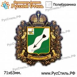 """Тарелка 100 """"Омск_11"""""""