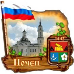 """Магнит """"Курчатов Рубль малый_01"""""""