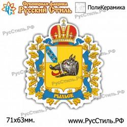 """Тарелка 150 """"Омск_04"""""""